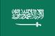 Arabie Saoudite Flag